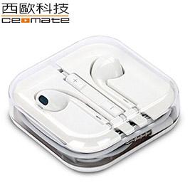 【西歐科技】Apple iPhone時尚立體聲線控麥克風耳機(副廠)
