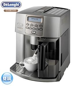 DeLonghi迪朗奇ESAM3500全自動咖啡機~現金價另外報價最優惠~租賃方案或買斷~總代理煒太公司貨