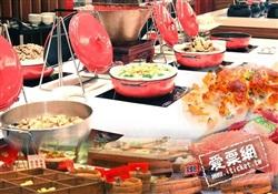 [愛票網] 台北 蓮池閣素菜餐廳 歐式自助餐