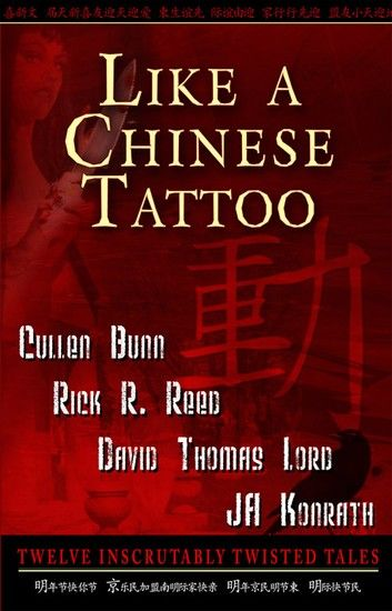Like A Chinese Tattoo