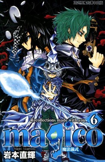 magico魔法儀式(6)