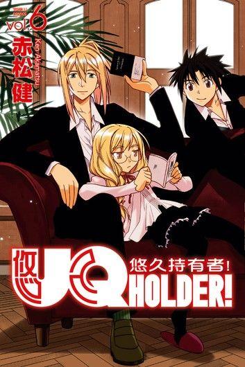 UQ HOLDER!悠久持有者! (6)