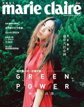 Marie Claire No.302
