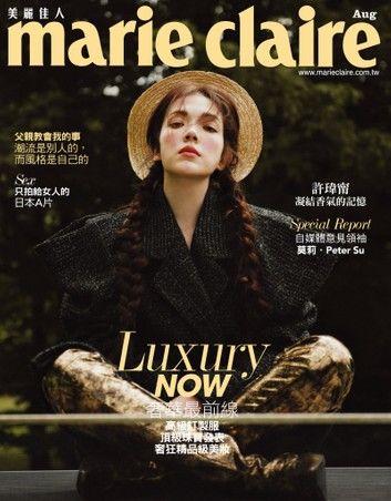 Marie Claire No.304