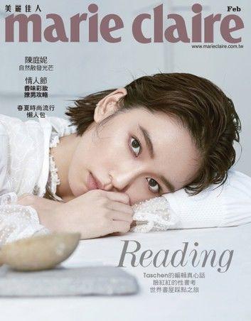 Marie Claire No.310