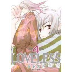 LOVELESS04