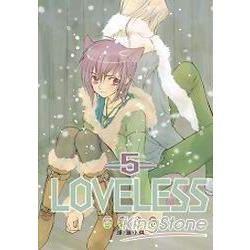 LOVELESS05
