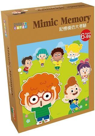 (益智桌遊/遊戲卡牌)Play Cards 08 記憶模仿大考驗Mimic Memory