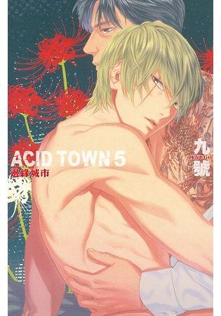 ACID TOWN - 邊緣城市 5