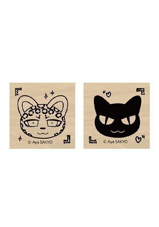 黑貓男友印章2入組