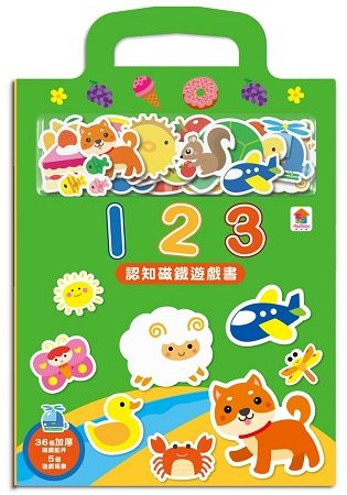 123認知磁鐵遊戲書(內附36個加厚磁鐵配件+5個遊戲場景)