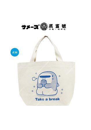 帆布袋-鯊魚哥×廣富號