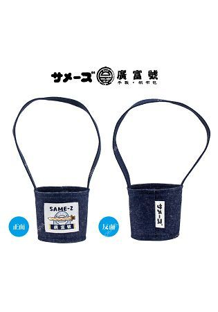 環保杯袋-鯊魚哥×廣富號