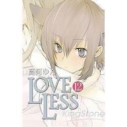 LOVELESS12