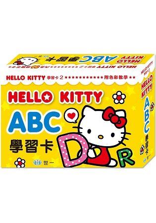 HelloKittyABC學習卡