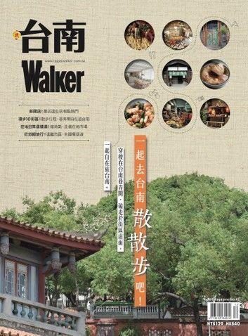 台南Walker(角川Magazine No.42)