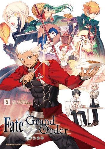 Fate/Grand Order短篇漫畫集 (5)