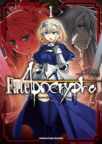 Fate/Apocrypha (1)
