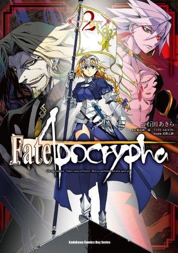 Fate/Apocrypha (2)