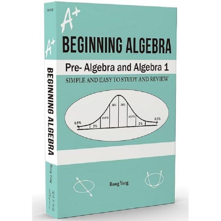 Beginning Algebra(電子書)