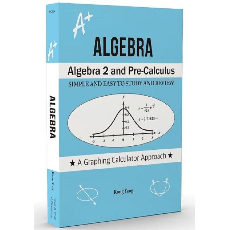 Algebra(電子書)