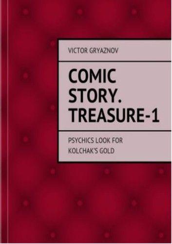 Comic story. Treasure-1