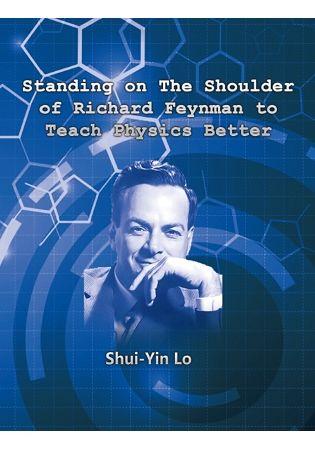 站在費曼先生的肩膀學好物理(國際英文版)
