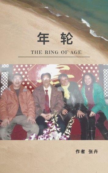 年轮The Ring of Age