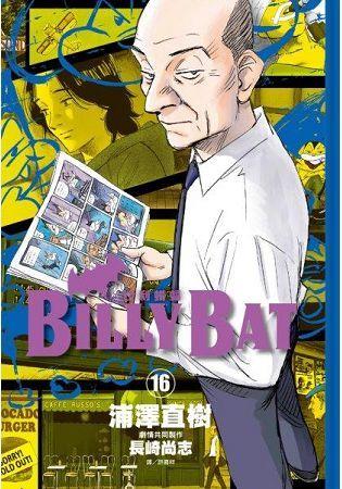 BILLY BAT比利蝙蝠16