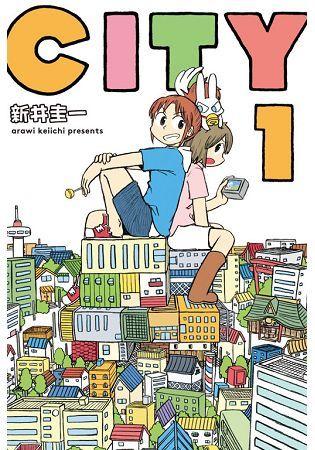 CITY (1)(電子書)
