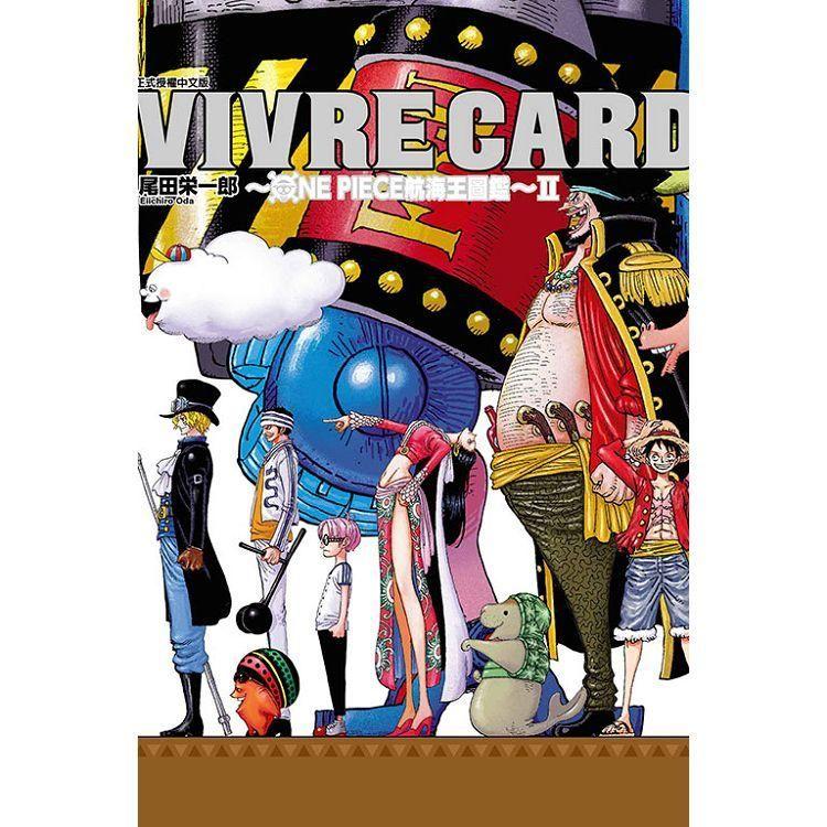 VIVRE CARD~ONE PIECE航海王圖鑑~ II 1: STARTER SET Vol.2