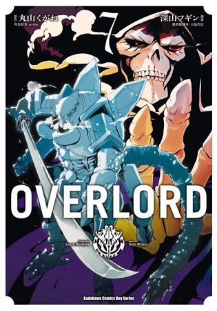 OVERLORD (7)