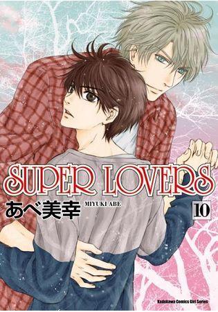 SUPERLOVERS(10)(限)