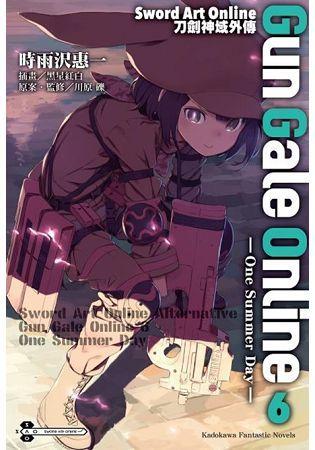 (輕小說)Sword Art Online刀劍神域外傳 Gun Gale Online(6)One Summer Day(拆封不可退)