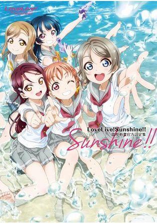 LoveLive!Sunshine!! 電視動畫官方設定集