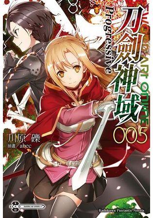 (輕小說)Sword Art Online刀劍神域 Progressive(5)拆封不可退