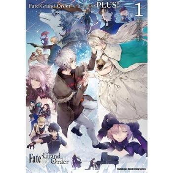 Fate/Grand Order短篇漫畫集PLUS!(1)拆封不可退