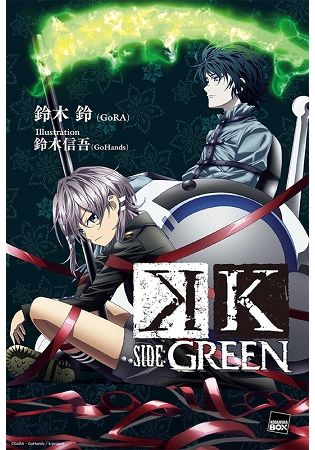 K SIDE: GREEN