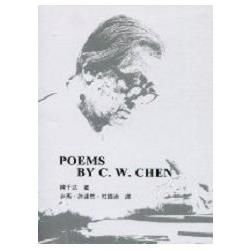 Poems by C‧ W‧Chen(精裝)
