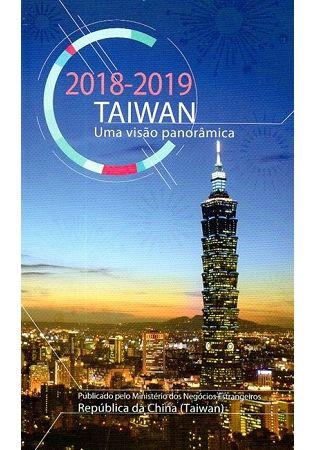 2018-2019台灣一瞥葡萄牙文