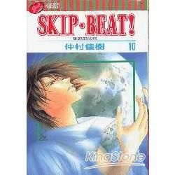 SKIP‧BEAT!─華麗的挑戰─ (10)