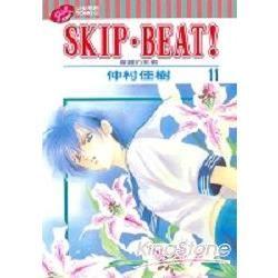 SKIP‧BEAT!─華麗的挑戰─ (11)