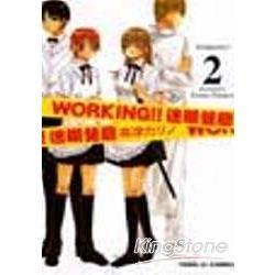 WORKING!!迷糊餐廳(2)