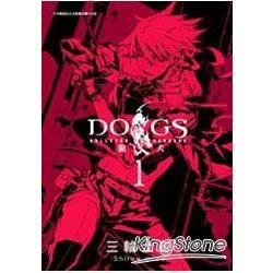 DOGS獵犬 BULLETS & CARNAGE(1)