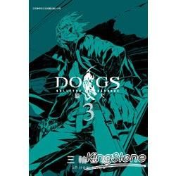 DOGS獵犬 BULLETS & CARNAGE(3)