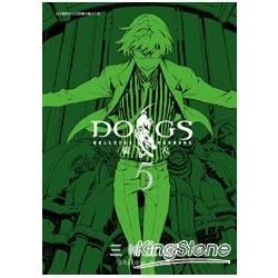 DOGS獵犬 BULLETS & CARNAGE(5)