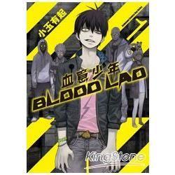 BLOOD LAD 血意少年(1)