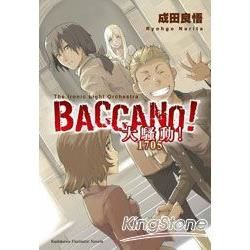 BACCANO!大騷動!(11):1705 The Ironic Light Orchestra