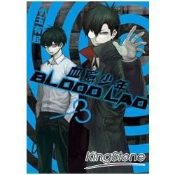 BLOOD LAD 血意少年(3)