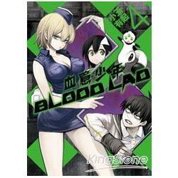 BLOOD LAD 血意少年(4)